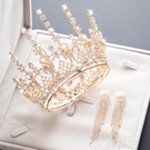 新娘頭飾 新娘皇冠三件套歐式大氣巴洛克結婚禮服發飾生日婚紗頭飾金色配飾 韓菲兒