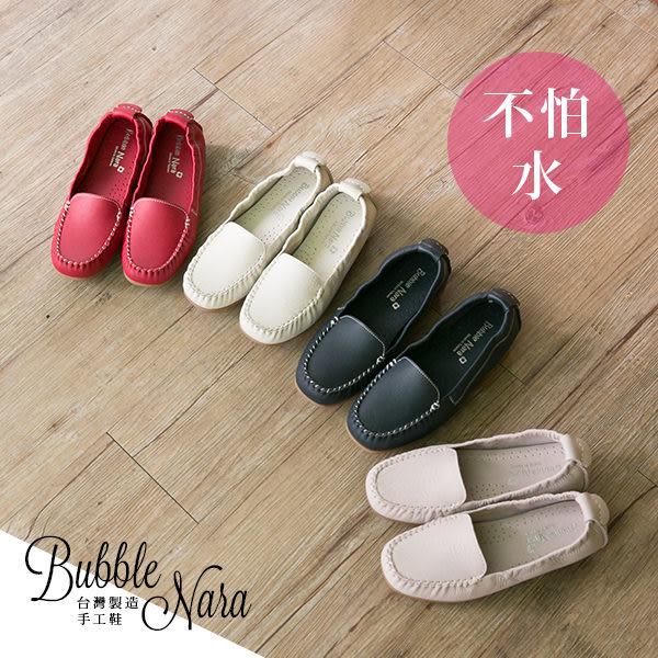 不怕水。品味漫步懶人氣墊鞋。波波娜拉-Bubble Nara~陪我看日出,流浪小皮鞋。可水洗皮革