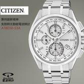CITIZEN AT8050-53A 光動電波錶 CITIZEN 熱賣中!