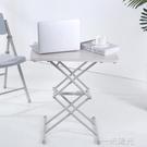 摺疊桌可調節家用陽台戶外升降電腦桌簡易餐桌便攜式小書桌子摺疊 一米陽光