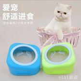 寵物食盤 貓碗斜口碗寵物用品貓咪食盆小狗碗貓飯盆吃飯碗 nm6383【VIKI菈菈】