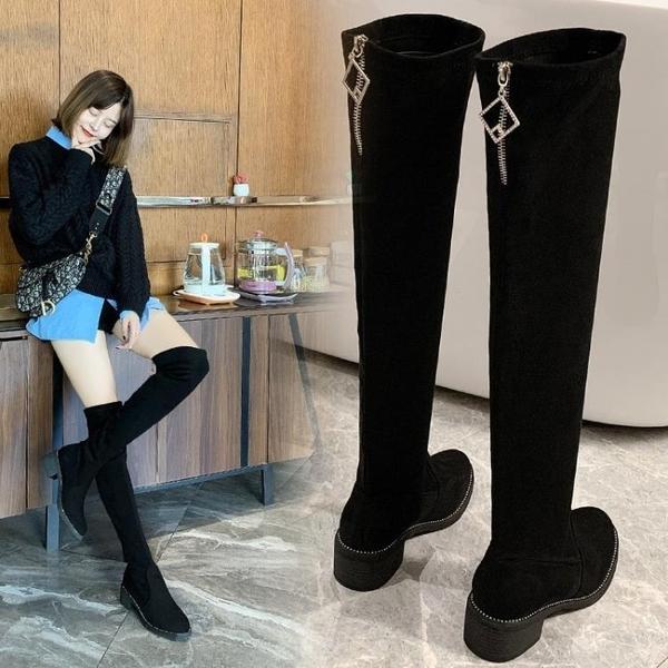 長靴女2021年新款過膝靴女顯瘦高筒靴粗跟平底高靴瘦腿彈力長筒靴3C數位百貨