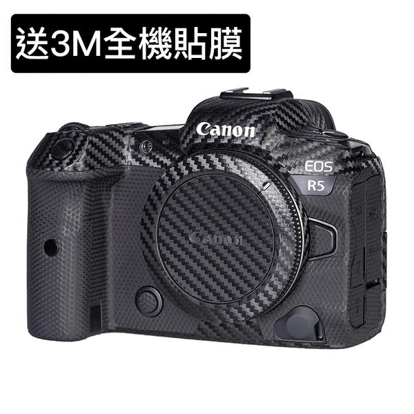 [分期0利率] 現貨 送3M進口全機貼膜 Canon EOS R5 單機身 台灣佳能公司貨 德寶光學 EOS R RP R6