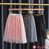 女童半身裙 女童短裙半身裙夏裝兒童洋氣百搭中大童女孩夏天蓬蓬星星網紗裙子 小天使