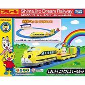 TAKARA TOMY 可愛巧虎 DoReMi 電車車站組 TOYeGO 玩具e哥