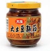 大茂 大土豆麵筋 170g (瓶裝)