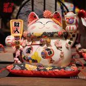 福緣貓開業禮品創意招財貓日式店鋪收銀台擺件陶瓷家居實用裝飾品【快速出貨】
