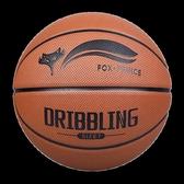 籃球室外水泥地耐磨籃球小學生5號兒童7七號成人訓練比賽藍球軟皮【快速出貨】
