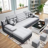 布藝沙發客廳整裝現代簡約小戶型組合三人位出租房經濟型乳膠沙發 安雅家居館