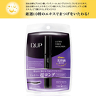 D-up 超激長睫毛膏 5ml 1入