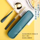 生活小物 質感勺子/筷子三件餐具套組 顏色隨機