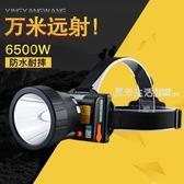 頭燈 鷹眼王led釣魚頭燈 強光充電超亮3000米打獵防水礦燈頭戴式手電筒·夏茉生活