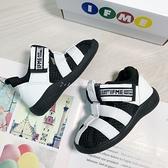 《7+1童鞋》日本 IFME 寶寶機能 學步涼鞋 E410 白色