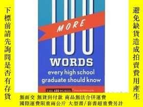 二手書博民逛書店100罕見More Words Every High Schoo