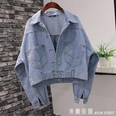 牛仔外套短款牛仔衣女 秋裝新款韓版百搭寬鬆顯瘦學生開叉夾克短外套