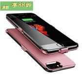 手機殼行動電源超薄iphone6/7/8無線充電器寶蘋果6s/6plus/7P/8P背夾快充手機殼 最後一天85折