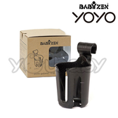 法國 BABYZEN 推車杯架 (YOYO、ZEN 適用) /推車配件/置杯架 /奶瓶架 /水杯架