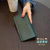 錢包 歐美簡約超薄長款女皮質2019新款氣質搭扣卡位軟皮質錢夾 5色