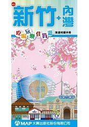 新竹 內灣吃喝玩樂旅遊地圖手冊