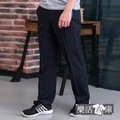 【P1153】超涼感隱藏式拉鍊彈力休閒長褲(深藍)● 樂活衣庫