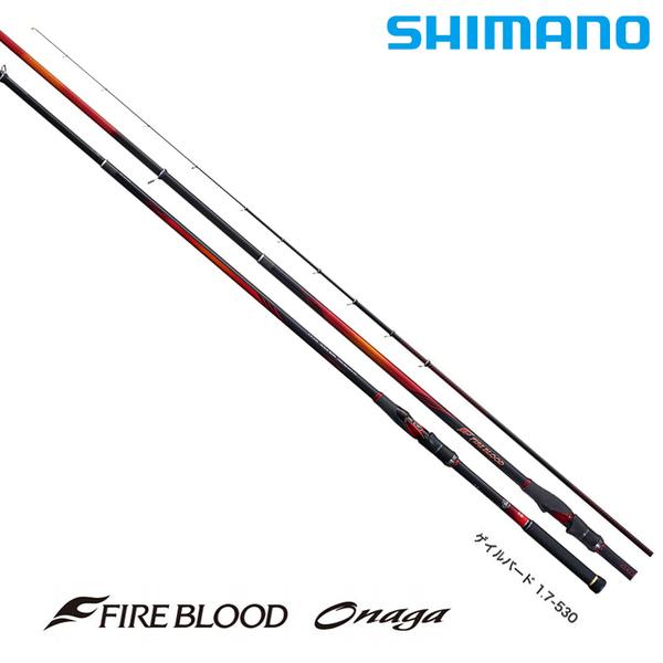 漁拓釣具 SHIMANO 20 FIRE BLOOD ONAGA 2.0-53 [磯釣竿]