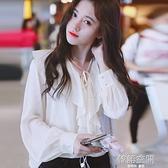 2021春夏鞠婧祎同款荷葉邊雪紡衫 長袖仙女上衣氣質甜美白色襯衫