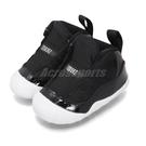 Nike Air Jordan 11 R...