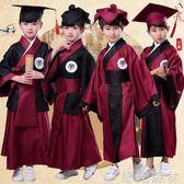 兒童古裝   新款兒童國學漢服書童學士演出服古裝學生幼兒朗誦班服畢業博士服 綠光森林