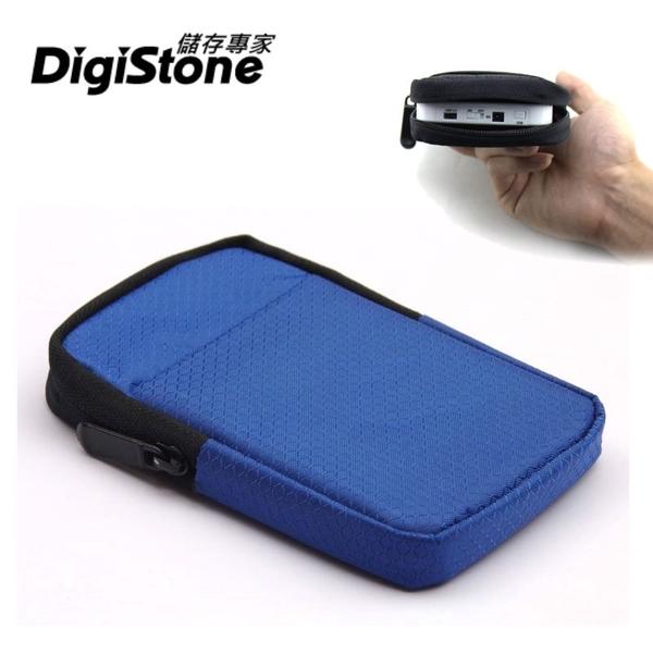 【買2件85折+免運費】 DigiStone 硬碟收納包 3C防震/防水軟布收納包 2.5吋硬碟/行動電源/3C 藍色x1P
