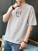 條紋T恤夏季短袖男士t恤圓領男裝新款寬鬆韓版潮流條紋 曼莎時尚