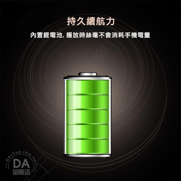 【手配任選3件88折】 手機 平板 直插喇叭 迷你小音箱 喇叭 音箱 音響 擴音 即插即用 多色可選