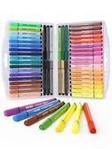 年終89折水彩筆套裝兒童幼兒園小學生用可水洗24色初學者手繪成人畫畫筆 森活雜貨