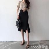 半身魚尾裙黑色高腰不規則顯瘦a字半身裙中長款一步裙開叉修身包臀魚尾裙子 coco衣巷