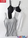 吊帶背心 bra抹胸白色吊帶背心女帶胸墊聚攏內衣一體文胸薄款內搭打底免穿寶貝計畫 上新
