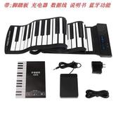 2018新款88鍵USB MIDI鍵盤電子琴鋼琴鍵手卷鋼琴 ROLL UP PIANO