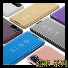 【萌萌噠】紅米Note10 Pro (4G) 電鍍鏡面智能支架款保護殼 直立式支架 休眠功能側翻皮套 手機套