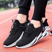 夏季媽媽運動鞋男中老年人健步鞋網面輕便防滑軟底 卡布奇諾