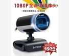 現貨 1080P 視訊 雙飛燕A4TECH 全高清攝像頭 電腦網路視訊 內建麥克風 網路會議學習 PK-910H