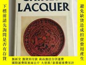 二手書博民逛書店【罕見原版 】Chinese Lacquer (The Arts