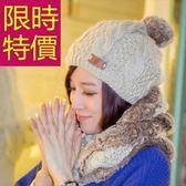 毛帽-厚針織秋冬毛線麻花氣質女帽子3色62e2[巴黎精品]