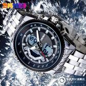 手錶 雙顯手錶男士鋼帶潛水腕錶時尚個性多功能男學生運動電子錶