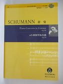 【書寶二手書T1/音樂_EIQ】舒曼a小調鋼琴協奏曲(附光盤Op.54)_德舒曼