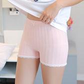 GA170 夏蕾絲安全褲中腰麻花紋平角褲防走光四角內褲女打底褲小咪的店