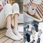 襪子女愛心中筒襪韓版學院風女士棉襪黑色襪子秋冬季日系長襪可愛 美芭