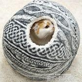 編織毛線球貓窩 封閉式寵物窩四季保暖蒙古包 依凡卡時尚