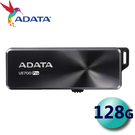 ADATA 威剛 128GB 128G 360MB/s UE700 Pro USB3.2 隨身碟