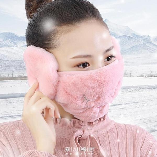 口耳罩冬季保暖耳套女冬天二合一騎車防風面罩防寒凍可愛加厚毛* 快速出貨