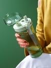 吸管杯 豆豆樂水杯高顏值吸管杯式女可愛網紅款ins風簡約便攜杯子耐高溫 風馳