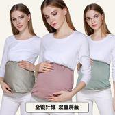 防輻射孕婦裝四季防輻射服孕婦裝上班內穿吊帶懷孕期衣服肚兜   遇見生活