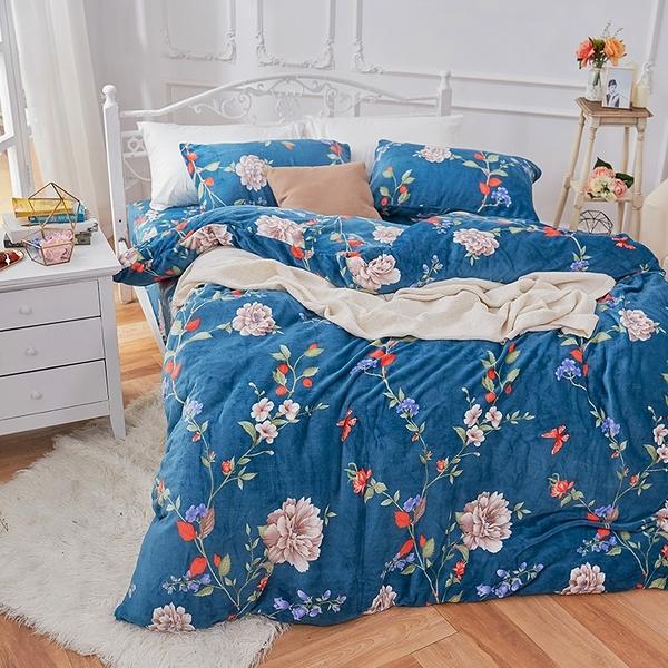 法蘭絨 / 單人【蔚藍花吟】含一件枕套 鋪棉床包薄被毯組 戀家小舖